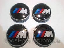 Колпаки в диски BMW M-style 55-59 мм