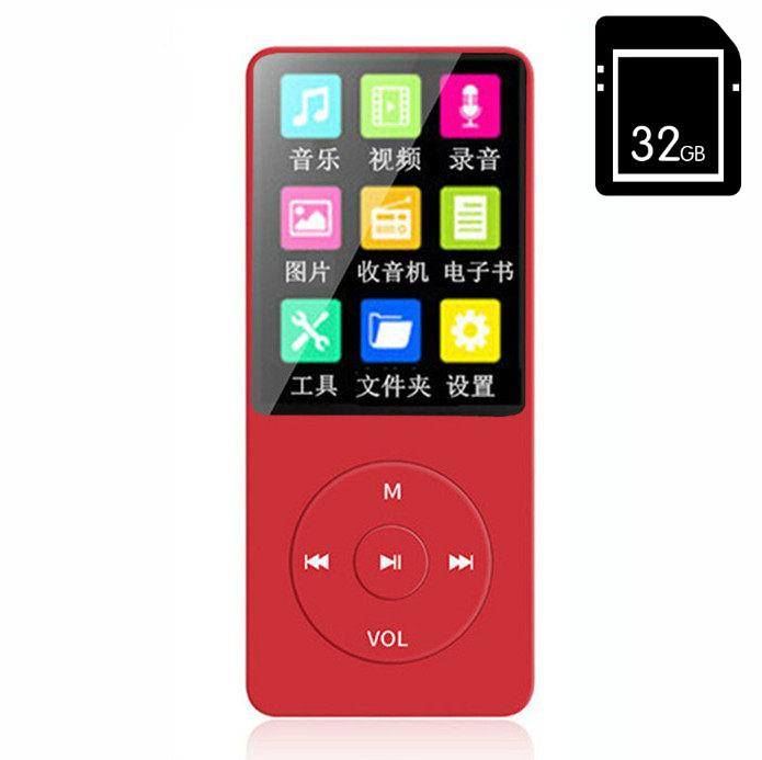 Портативный MP3/MP4 Hi-Fi Плеер 32Gb с внешним динамиком Красный