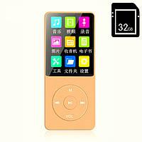 Портативный MP3/MP4 Hi-Fi Плеер 32Gb с внешним динамиком Золотистый