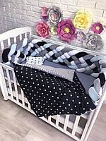 Бортик косичка в детскую кроватку,высота 30 см