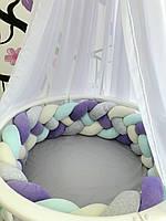 Бортик коса в кроватку сиреневый белый мятный серый