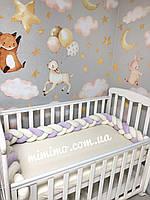 Бортик косичка в детскую кроватку желтый, сиреневый, фиолетовый