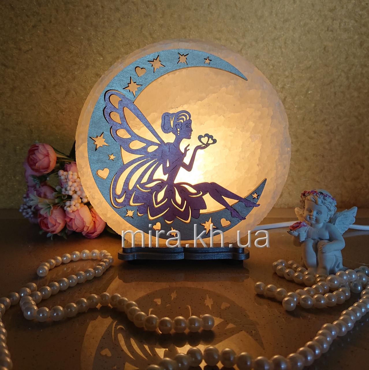 Соляной светильник круглый Фея на луне цветная 49