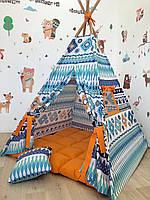 Детский вигвам «Домик эскимоса» Полный Комплект