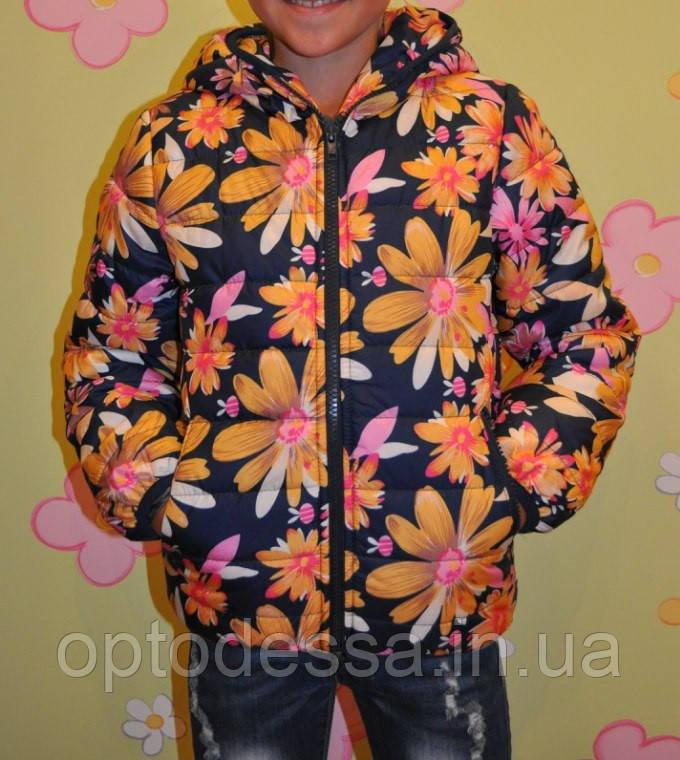Куртка  ромашка ( плащёвка+150 синтепон+подкладка флис)