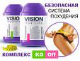 KG-Off Фэт абсорбер (Fat аbsorber) - блокатор жира, снижение веса, фото 4