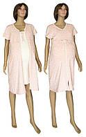 NEW! Комплекты для беременных и кормящих - ночная рубашка и халат - серия Fashion Patterns коттон ТМ УКРТРИКОТАЖ!