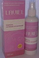 Керотиновый шампунь LAVIEL для ламинирования волос Лавиель, Шампунь лавиель, шампунь ламинирования