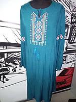 Платье женское с вышивкой цвет петрол батальный размер