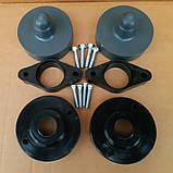 Проставки Ауди А6 (С5) полиуретановые для увеличения клиренса, фото 3