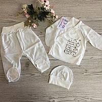Набор одежды для новорожденных в роддом 56Р :розпашонка, штаны и шапочка