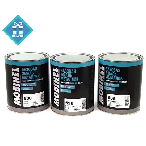 Авто краска (автоэмаль) металлик Mobihel (Мобихел) 513 Черный Жемчуг 1л, фото 2