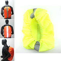 Чохол / накидка / дощовик на рюкзак (до 40 л) світловідбиваючий і чохлом для зберігання / просушування КИСЛОТНО-ЗЕЛ