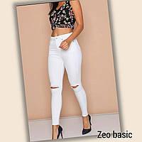 """Джинси-американка жіночі Zeo Basic з порізами, розміри 26-31 """"JeansStyle"""" недорого від прямого поставщака"""
