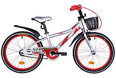 """Велосипед 20"""" Formula STORMER 2020 (серебристо-красный)"""