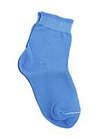Шкарпетки Penny 23-24 Блакитний, Білий