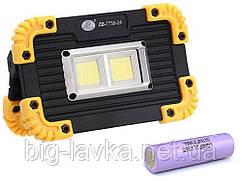 Уличный LED светильник ZB-7759-24-2COB + Аккумулятор LG 18650