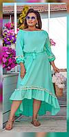 Женские летние платья большого размера, Асимметричное вечернее платье Большого размера