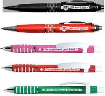 Ручки кулькові з текстами