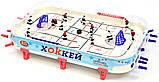 Настольный Хоккей 0711, фото 3