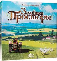 Настольная игра GaGa Games Зеленые Просторы (Fields of Green)