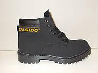 Ботинки повседневные Calsido