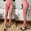 Женские замшевые брюки-лосины