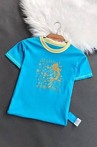 Футболка детская девочка голубая размер 122 БОМА 7343