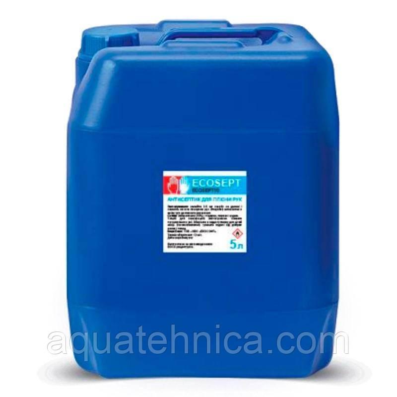 Купить Средство для дезинфекции рук (антисептик) Ecosoft ECOSEPT 20 литров