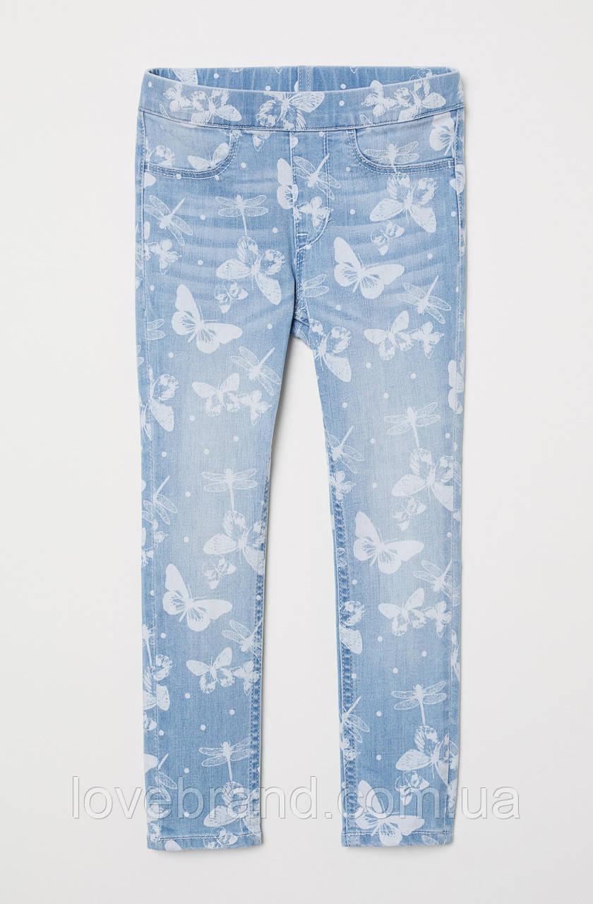 """Детские джеггинсы для девочки H&M  """"Бабочки"""", лосинки леггинсы джинсовые мягкие 2-3 г./98 см"""