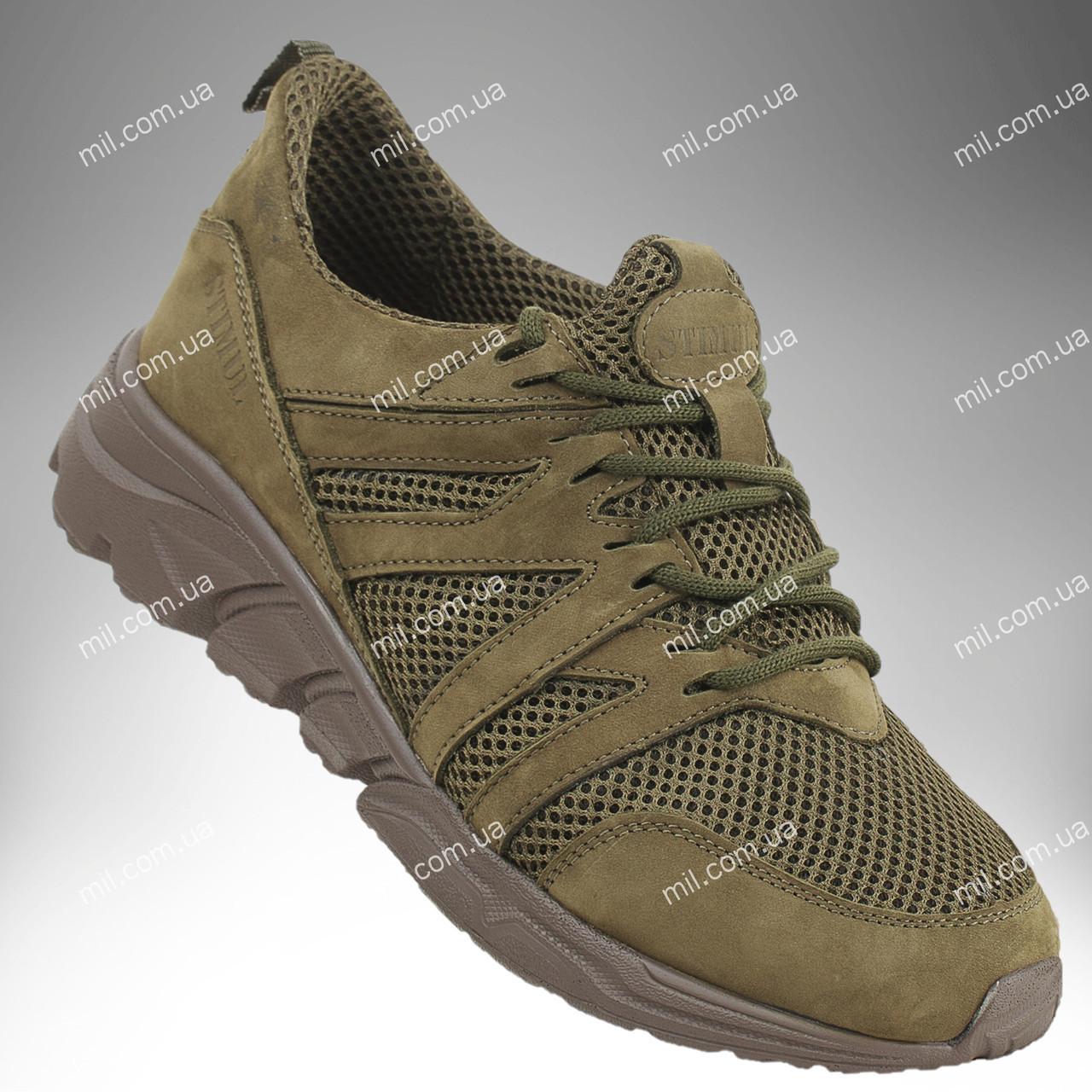 Военные облегченные кроссовки/ летняя тактическая обувь, военная спецобувь GERMES gtx Stimul (олива)