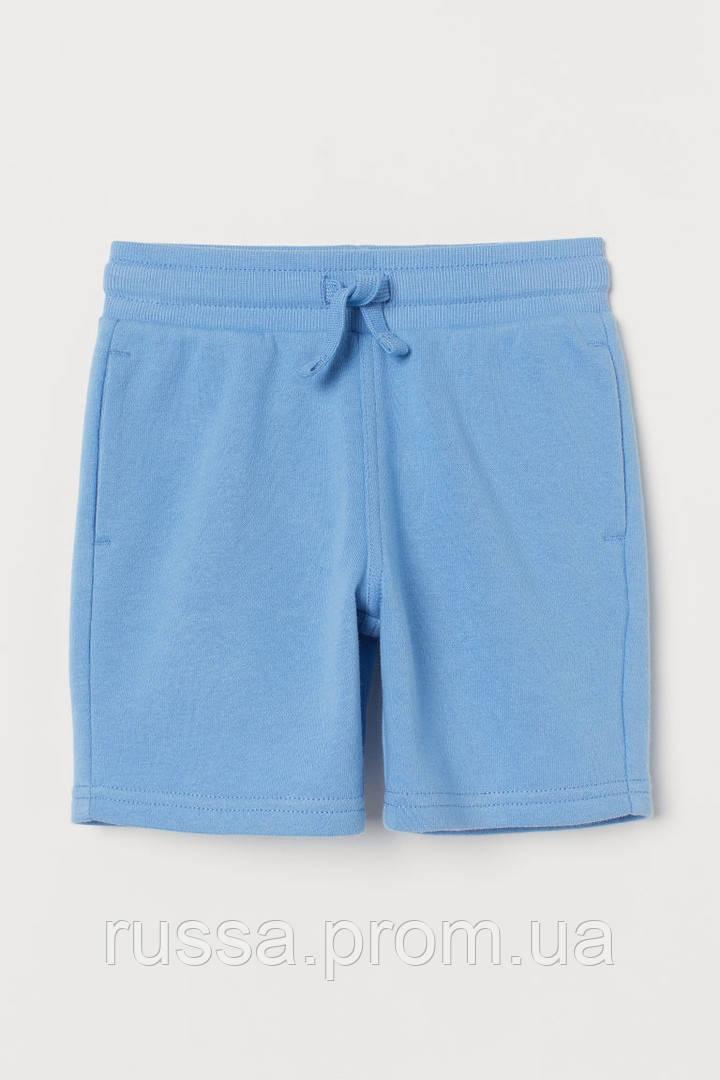 Синие летние шортики из мягкого трикотажа для мальчика