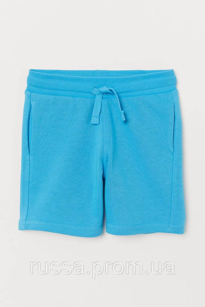 Голубые летние шортики из мягкого трикотажа для мальчика