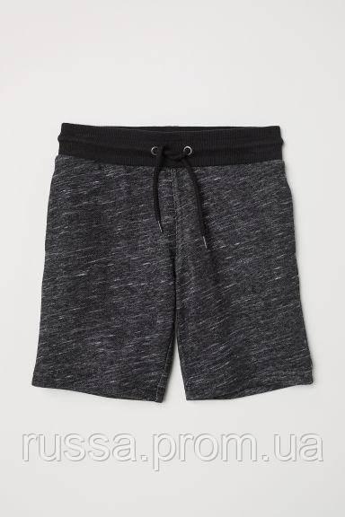 Практичные серые шортики на завязках для мальчика