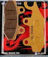Колодки тормозные (диск)   4T GY6 50-150   (RACE/STORM, ухо лево, желтые)   MANLE