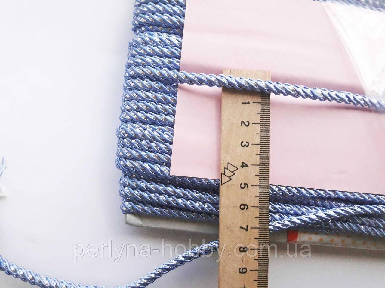 Шнур декоративный текстильный с люрексом серебро  5-6 мм.  Шнур декоративний  Голубий