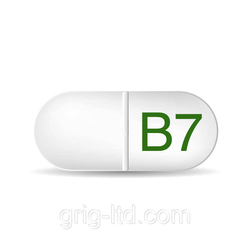 Витамин B7 (Н2 Биотин) 2 %