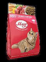 Сухой корм с Телятиной для взрослых кошек 400 г Мяу