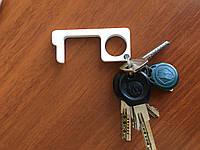 Антибактериальный ключ для открывания дверей и стилус - для нажимания кнопок