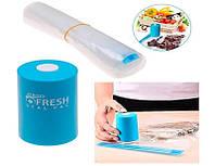 Вакуумный упаковщик ручной для еды Vacuum Sealer Always Fresh
