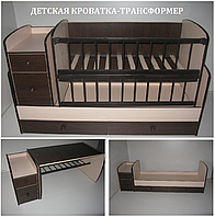 Детская кроватка-трансформер, кровать для новорожденных (маятник+комод-пеленатор+стол)