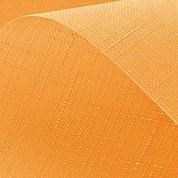 Рулонные шторы Len. Тканевые ролеты Лен Оранжевый 0852, 30
