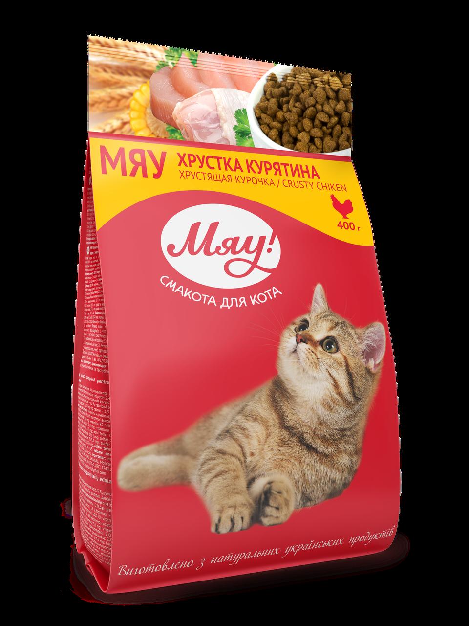Сухой корм с Курицей для взрослых кошек 400 г Мяу