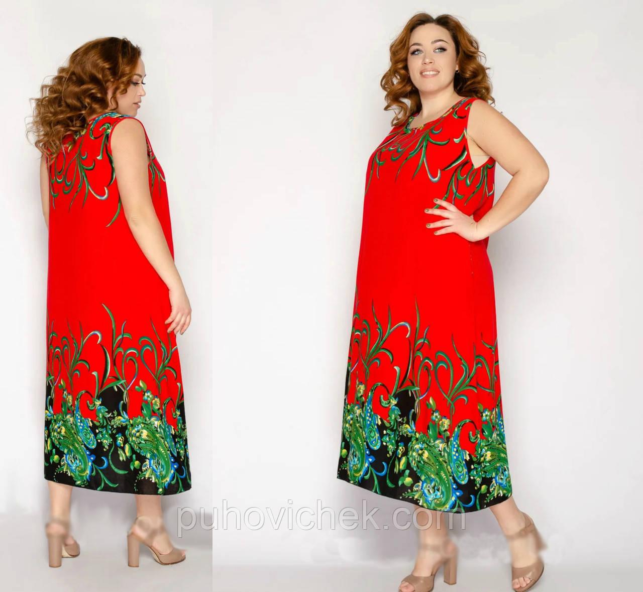 Летние платья и сарафаны женские интернет магазин размеры 52-58
