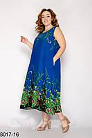 Модный женский сарафан летний размеры 52-58