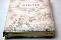 Біблія 045 zti бежева (квіти) формат 130х185 мм. замок, золотий обріз, індекси (переклад Огієнка)