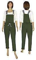 Комбинезон женский демисезонный с брюками 20015 Sally Хаки