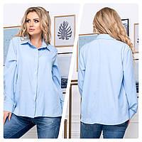 Рубашка женская молодежная большие размеры АНД5176, фото 1