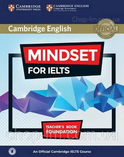 Mindset for IELTS Foundation Teacher's Book with Class Audio / Книга для учителя