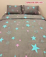 Полуторний комплект постільної білизни - Бірюзові зорі, низ